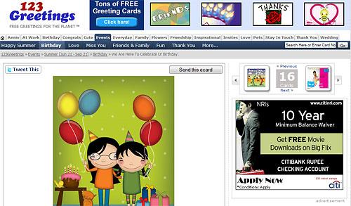 emila @ 123Greetings.com
