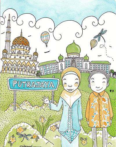 Federal Territories Illustrated Postcard VI - Putrajaya