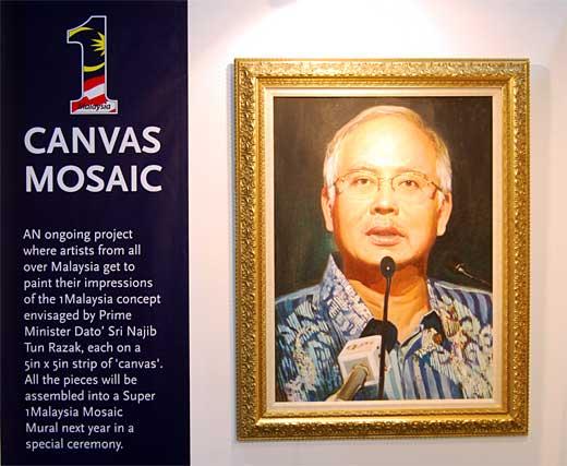 1 malaysia mosaic - prime minister