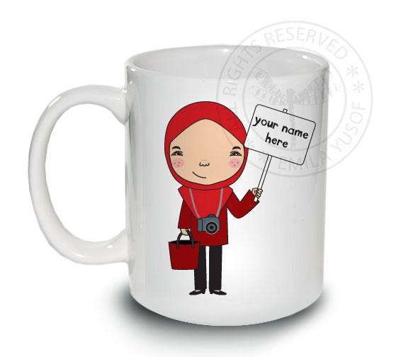 free mug for february 2011