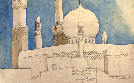 central mosque in watercolor