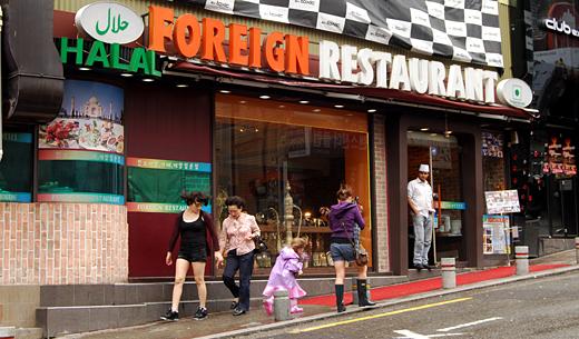 foreign restaurant