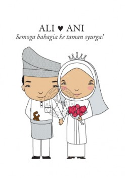 Malay wedding cards - Emilatopia