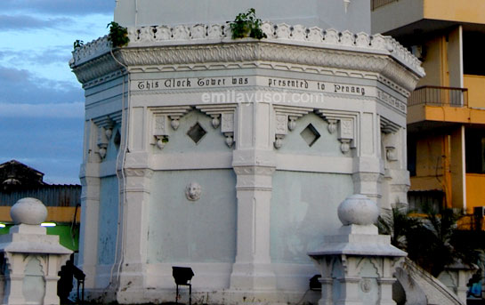 clock-tower-inscription