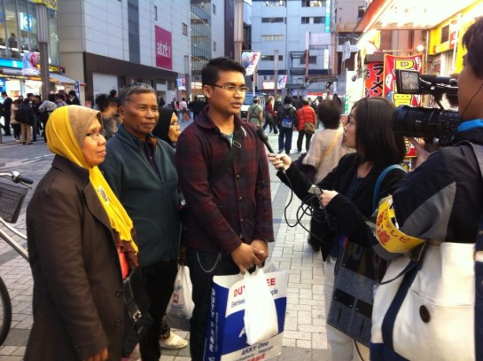 Udin and family in Japan