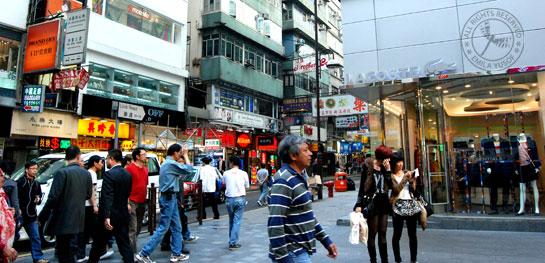A street in Hong Kong