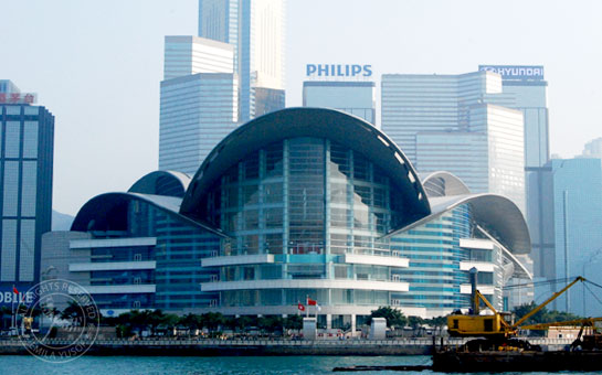 Hong Kong Convention Center.