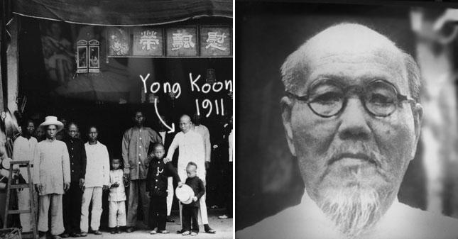 Yong Koon