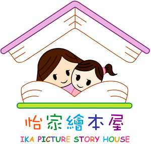 Ika Picture Book House