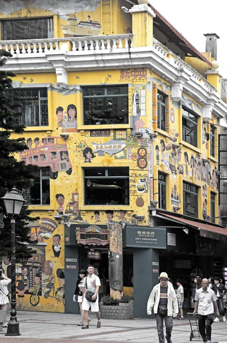 Cunha Bazaar