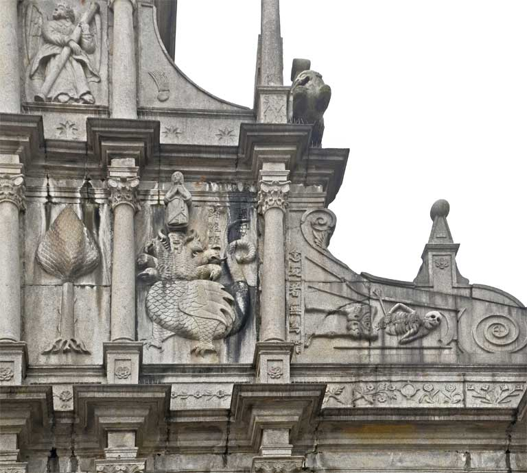 St. Paul's ruin